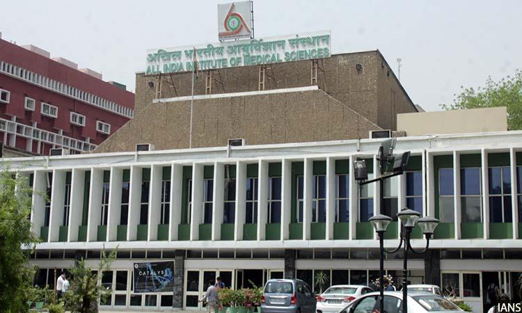 All India Institutes of Medical Sciences (AIIMS)