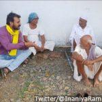 Ram Inaniya_200